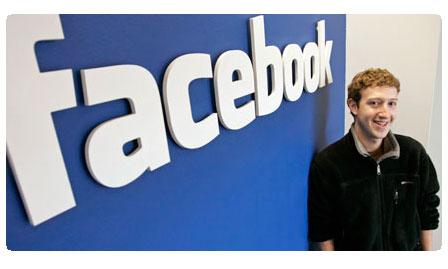Instagram puis Tagtile, appartiennent maintenant à Facebook