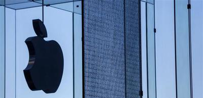ofrin-apple-icahn-20140128_bloc_article_grande_image